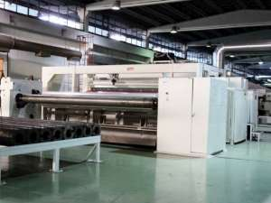 DMT BOPP Extrusion line with Atlas siltter  4200mm